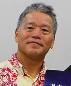 Yuji Nakae