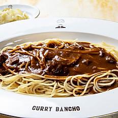 番長カレースパゲッティ