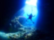 体験ダイビング 青の洞窟