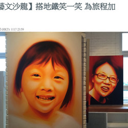 "Liu Dongpei,  ""搭地鐵笑一笑 為旅程加糖,"" App"