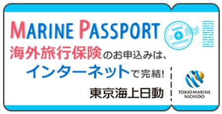 チケット型②.png
