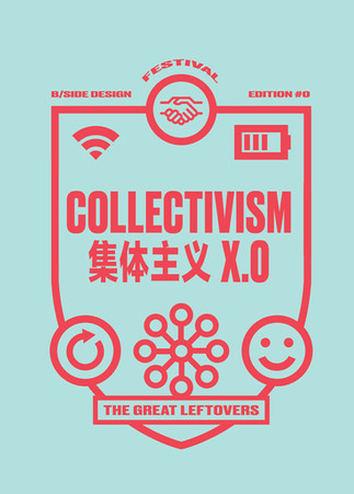 COLLECTIVISM X.0 - Networked 'rurban' infrastructure & flow / Lab 3