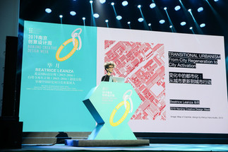 From City Regeneration to City Activation | Talk at Nanjing Design Week'19