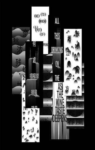 Drunk Heroes | LAVA Beijing
