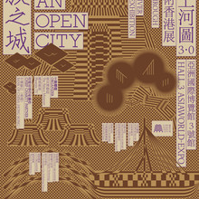 """Official Press Conference in Hong Kong 