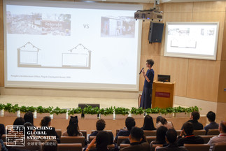 Yenqing Global Symposium | Pekin University 2018