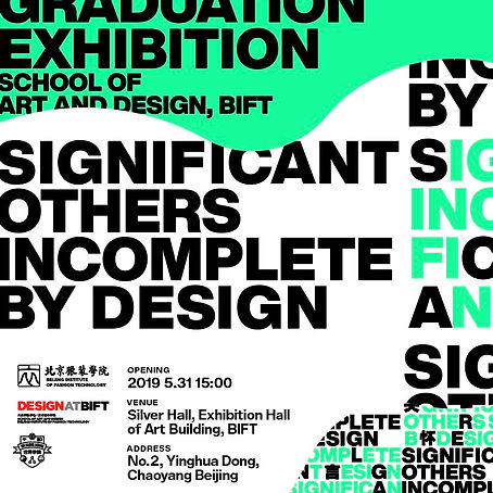 BIFT gradshow poster 2.jpg