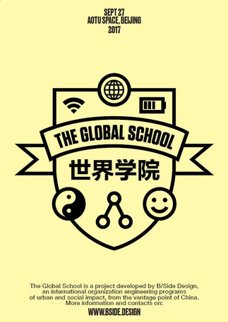 The Global School - the start of our journey!