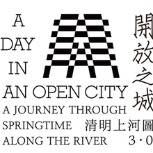 A Day in an Open City | Discover the 10 installations!