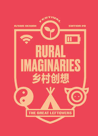 RURAL IMAGINARIES - Rethinking Rural Innovation / LAB 1