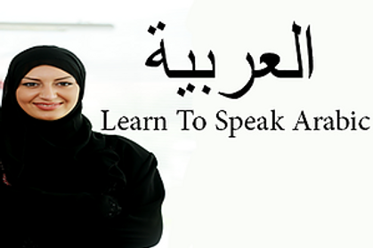 Arabic 101 For Kids & Family Group (Beginner)