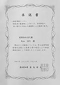 S__9871372 2.jpg
