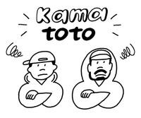 カマトト/KOPERU&ISSEI