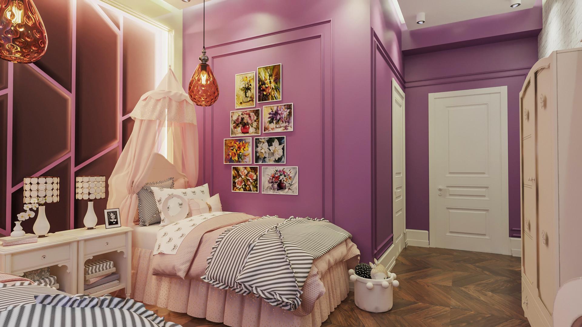 girld room