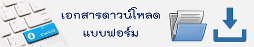 POWERPNT_qC2xFBqNek.png