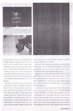 Poar, 1998.10 p21