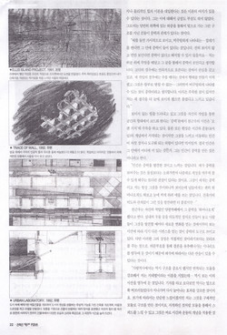 Poar, 1998.10 p22