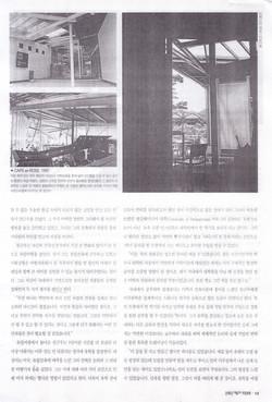 Poar, 1998.10 p19