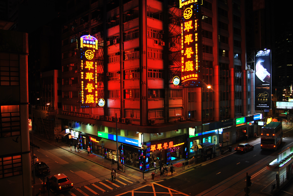 Minalism Photography Hong Kong
