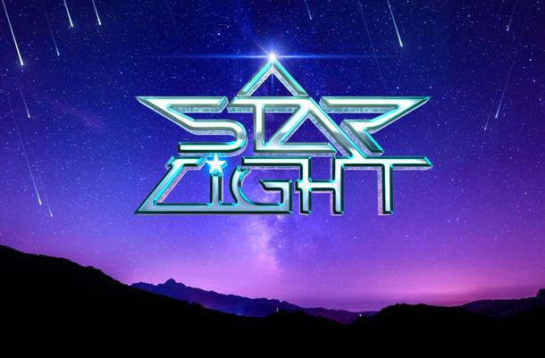 LOGO STAR LIGHT.jpg