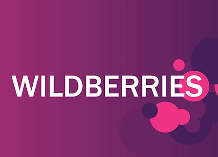logotip-Wildberries.jpg