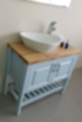 מקלחון הצפון - ארונות אמבטיה