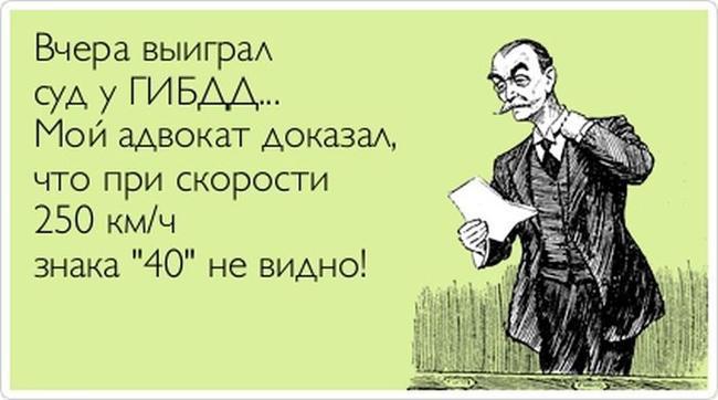 суд с ГИБДД