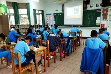 Equalearning Taiwan Class