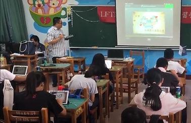 EQL Uninterrupted Learning