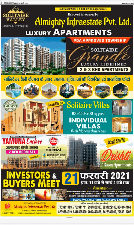 Real Estate In Allahabad.jpg