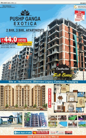 Real%20Estate%20In%20Allahabad_edited.jp