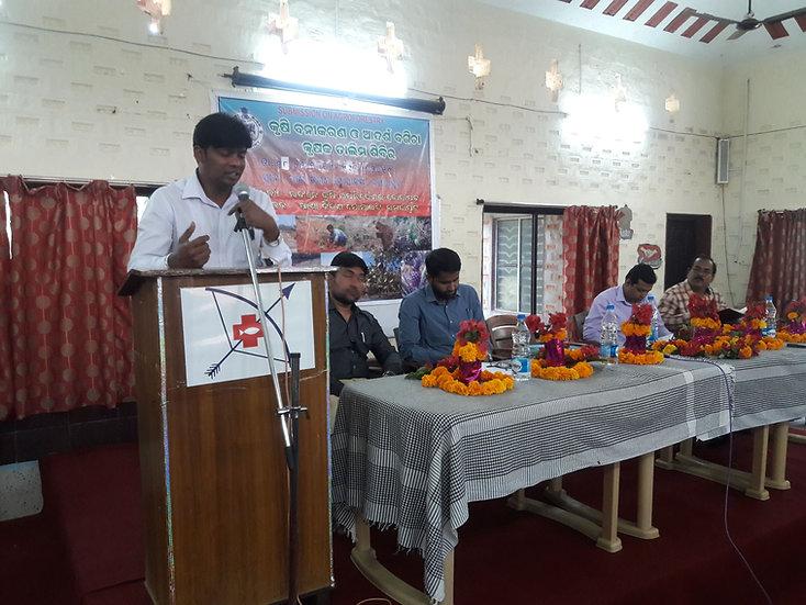 Visit of District Collector to Asha Kiran Society
