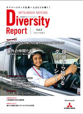 三菱自動車社内報