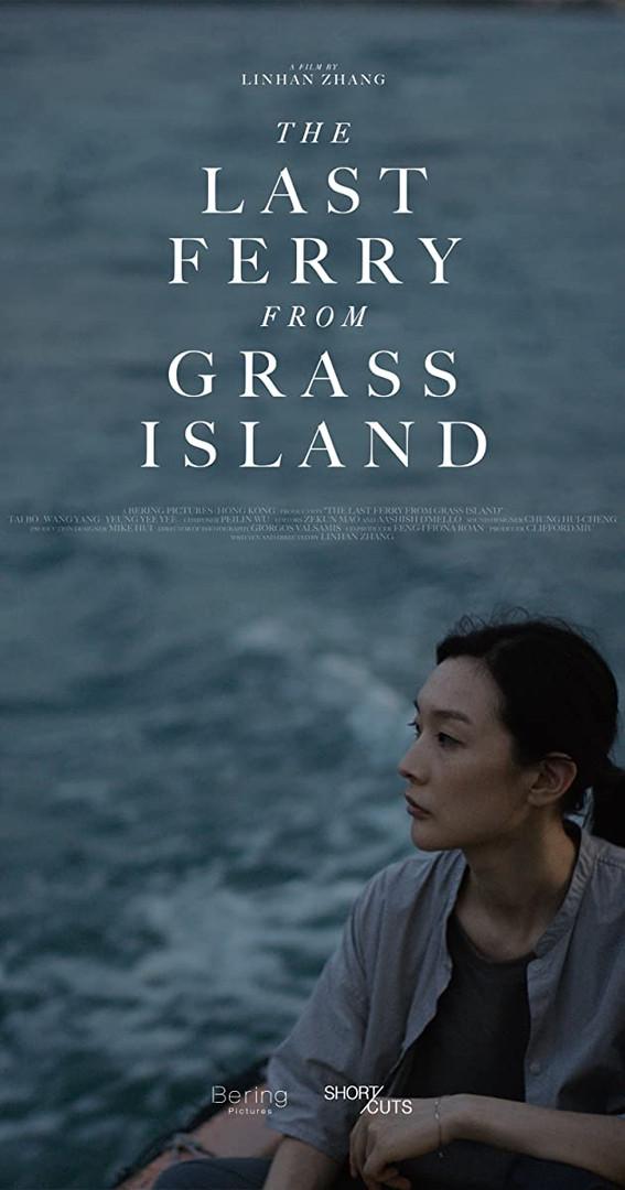 the last ferry from grass island.jpg