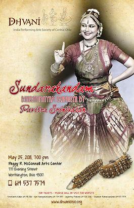 Pavithra Srinivasan Dance Dhvani
