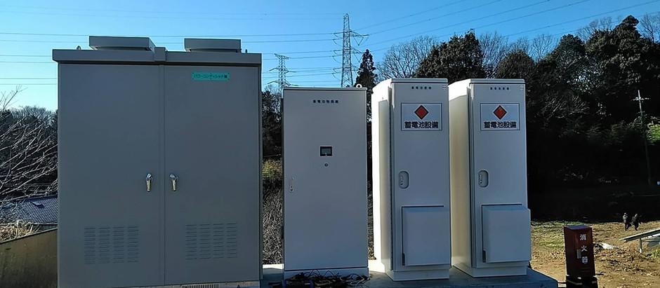 双方向DC-DCコンバータと産業用大型蓄電池を活用したV2Hシステムのご紹介