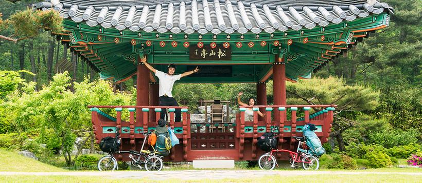 Comme à la maison en Corée du Sud