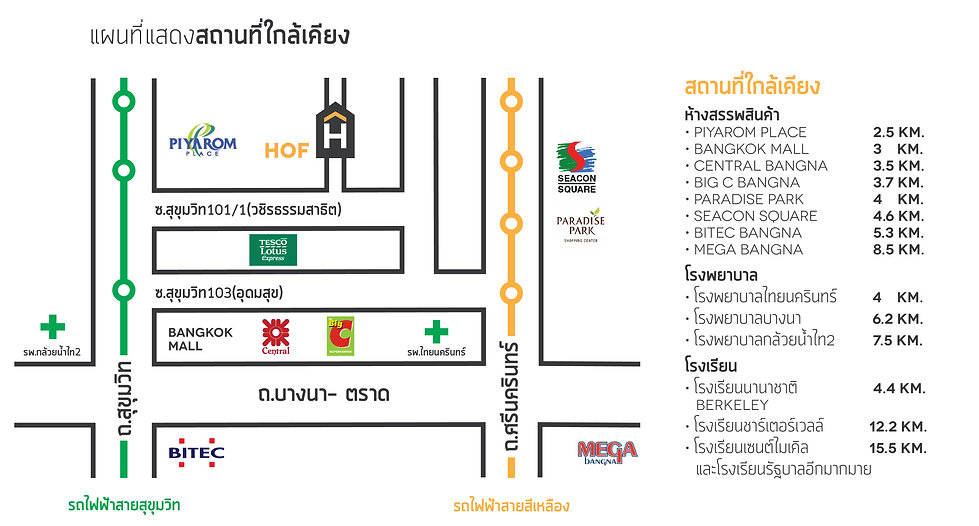 Home office สุขุมวิท 101/1