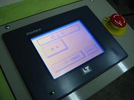 単体製袋装置操作パネル