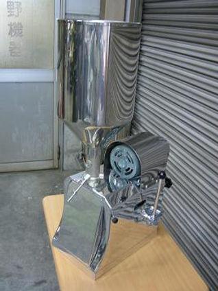 S型クリーム充填機