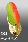 Блесна IVYLINE Penta Nitro N-02 - 2.1g