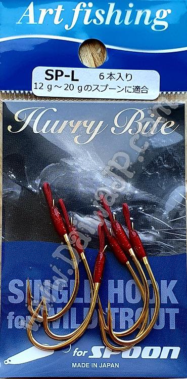Крючки ART FISHING HURRY BITE SP