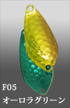 Блесна IVYLINE Milner Dimple F05 -1.7g