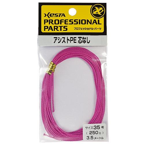 Шнур для изготовления ассист крючков XESTA ASSIST PE PINK