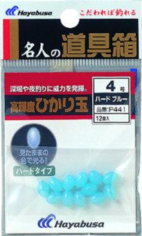 Бусины HAYABUSA P441 HARD BLUE - пластиковые