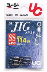 Вертлюг с карабином UG - Special Jig Snap