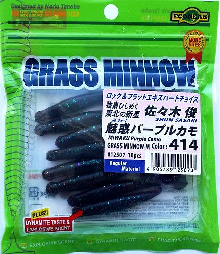 Силиконовый виброхвост GrassMinnow M от ECOGEAR
