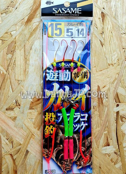 Снасть на камбалу Sasame J-201 #15-5