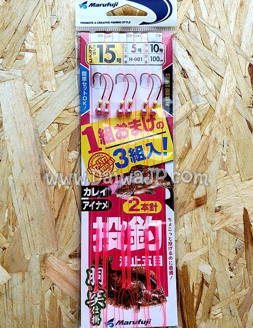 Снасть на камбалу Marufuji H-001 #15-5