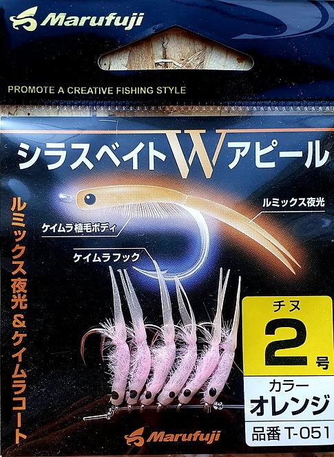 Крючки MARUFUJI T-051 PINK UV